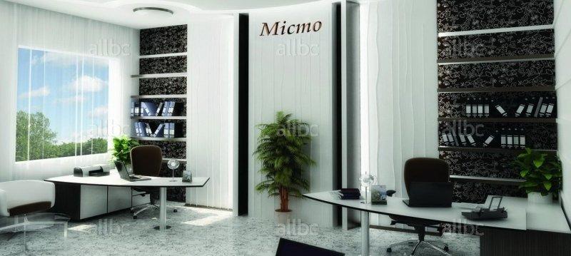 Аренда офиса в бизнес центрах харькова помещение для фирмы Колокольников переулок