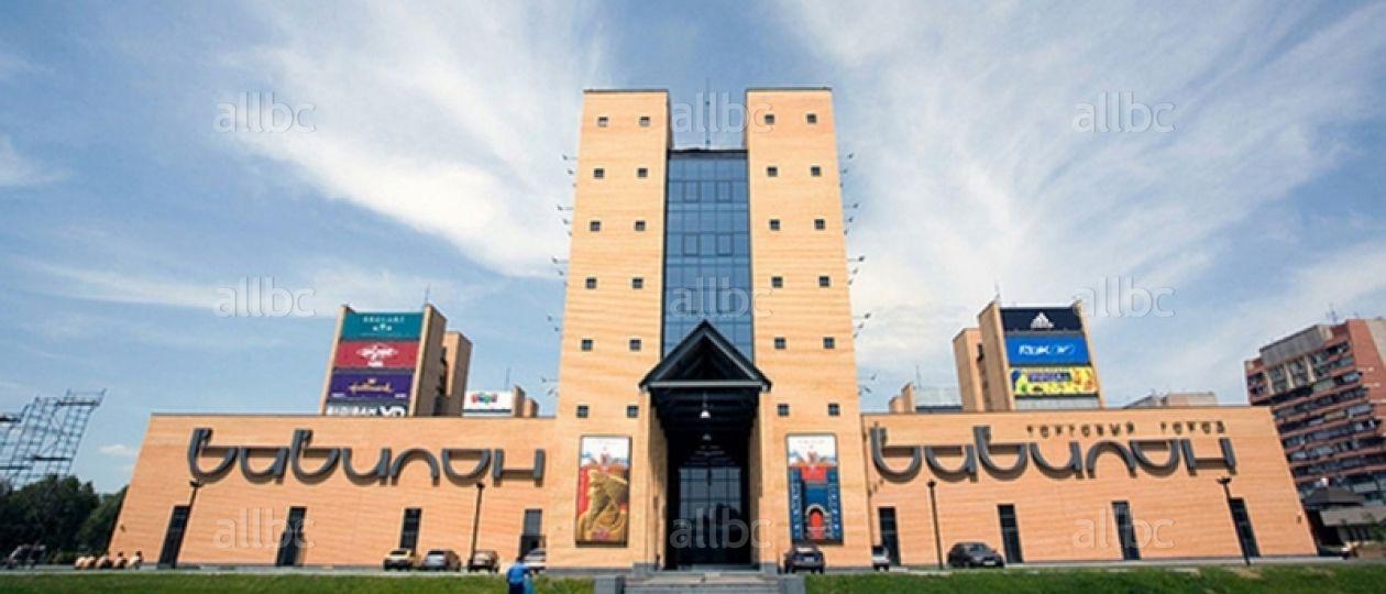 Аренда офиса в г.днепропетровске в вавилоне аренда коммерческой недвижимости Сходненская улица